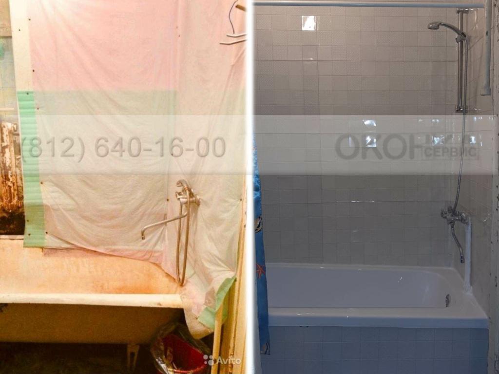 Аварийный ремонт ванной с элементами косметического