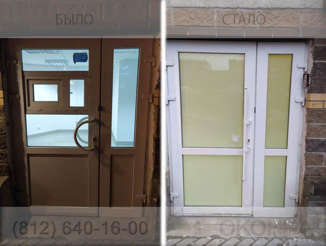 Реконструкция пластиковой входной двери